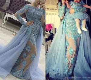 Arabic Long Sleeves Evening Prom Dresses 2017 Sheer Neck Lace Appliques Beaded With Detachable Train Modest Celebrity Red Carpet Paryt Gowns on Sale