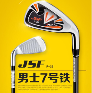 Wholesale New PGM mens woman No Golf irons Golf clubs Irons with Graphite Golf shaft