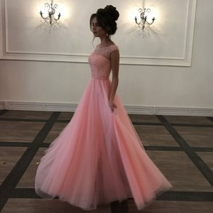Wholesale Pink Beaded Tulle Long Prom Dresses Scoop Neck Cap Sleeves Backless Evening Gowns Modest Evening Dresses Party Dresses
