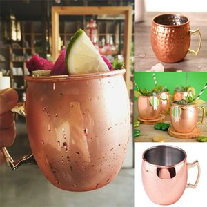 Wholesale Hot Cocktail glass Moscow Mule Copper Plated Mug Cup Stainless Steel Hammered Copper Mug Drum Cocktail Drink Cups IB326
