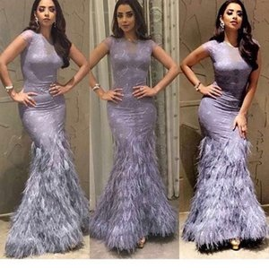Wholesale Jewel mermaid Feather prom dresses tulle Celebrity plus size Lavender Elegant short sleeves evening dress dubai homecoming gown