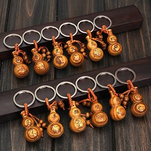 Wholesale Gourd keychain peach wood Fu Lu zodiac key chain pendant constellations Chinese style animal charms keyring gifts car pendent decorations
