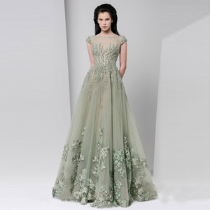 Wholesale new design evening dress sleeves for sale - Group buy New Design Spring Elegant Evening Dresses Sheer Neck Cap Sleeves Appliques Beaded Tulle Unique Formal Party Prom Dress