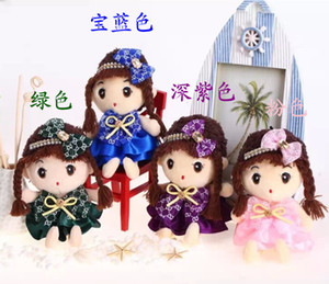 The new listing 18 cm and girl lovely high-grade fe son baby doll ever and plush toys on Sale
