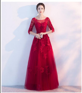 Chinese Style Burgundy Evening Gowns Half Sleeves Applique Lace Tulle Scoop A Line Bridal Engagement Skirts 2017 on Sale