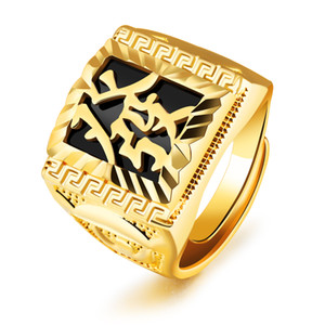 Personality 18k Gold Plated Wealth in Chinese Character Black Agate Finger Ring Adjustable