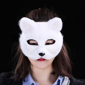 Wholesale Fashion Halloween Vizard Mask Short Hair Sexy Fox Masks DIY Masquerade Adult Costume Party Cosplay Accessory Five Colors yt B R