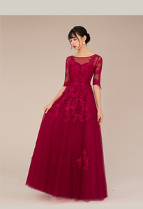 Dark Red Long Prom Dresses Soft tulle with Floral Applique Half Sleeves Evening Gowns Open Back Formal Gowns on Sale