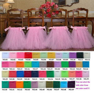 45cm*35cm Wedding Chair Cover 2017 Tulle Tutu Birthday Party Chair Cover for Baby Shower Quinceanera Holiday Tutu Chair Skirt