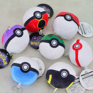 2017 Plush Ball Toys Pendant Pokeball Types 7 styles Cosplay Pop-up Master pikachu Ball Keychains Super Ball Pendant for Kids Children