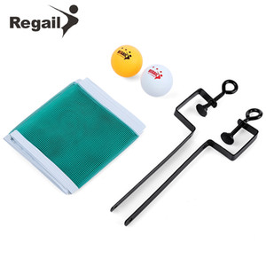 REGAIL Training Competition PingPong Ball Net Fix Equipment Practical Table Tennis Set Accessories Table-tennis-ball +B on Sale