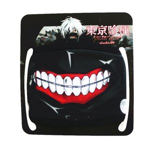 Wholesale Tokyo Ghoul Kaneki Ken Cosplay Mask With Zipper Anti Dust Winter Cotton Cool Mask Anime Cosplay Accessories