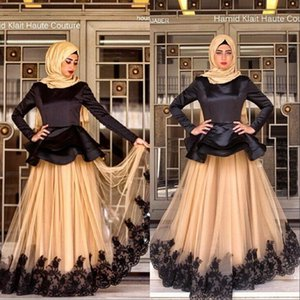 Wholesale Yousef AlJasmi Vintage Muslim Evening Dresses with Black Lace Appliques Black and Champagne arabic dubai long sleeve peplum prom party gown