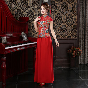 2017 Chinese Style Evening Dresses Elegant Cap Sleeve Bride Gown Gorgeous High Neck Ball Prom Party Homecoming Graduation Formal Dress