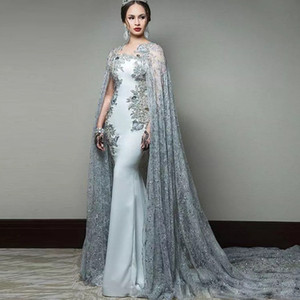Newest Abric Mermaid Evening Dresses with Cape Sleeve Jewel Neck Formal Evening Wear Sequined Sweep Train Celebrity Gowns on Sale