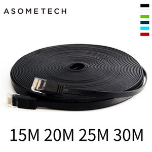 Wholesale 0 m m m m Ethernet Cables Flat LAN CAT6 cable Modem Router RJ45 gold Connector Network Internet Cable Snagless Patch cord