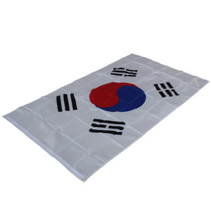 Wholesale Large Size cm x5ft South Korea Flag Polyester Taegeukgi Korean National Flags Banner for Parade Festival Home Yard Decoration