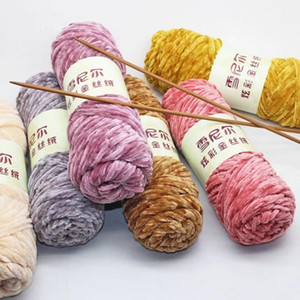 100g pcs Chenille Silk Cotton Blended Yarn for Hand Knitting Soft Sweater Scarf Crochet 3.5mm Newest ysrn
