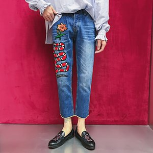 Wholesale MIXCUBIC Autumn Korean style unique flower snake Embroidered jeans for men casual slim fit jeans men feet pants size M XXL