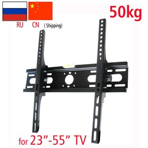 Wholesale universal strong kg Steel X400 quot quot quot quot tilt up down lcd tv wall mounted brackets