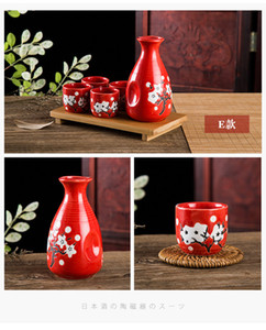 Wholesale 5pcs Japan Style Hand painted Porcelain Shochu Sake Set oz Chinoiserie Ceramic Pottery Sake Pot Wine Bottle Cups Ceramic Sake Sets ML