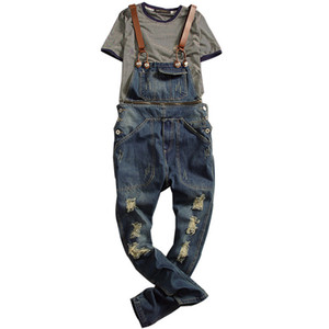 Wholesale MORUANCLE Fashion Men s Ripped Denim Bib Overalls Distressed Jeans Jumpsuits For Man Suspender Pants Suspender Detachable