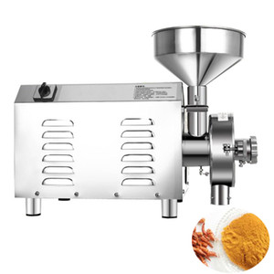 Wholesale Qihang_top w stainless steel commercial power corn grain mill grinder small grain grinder crusher machine grinding machine
