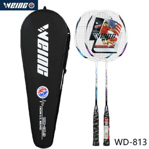 Wholesale new Aluminum Carbon Badminton Racket Light and Powerful Professional Defensive and Offensive Badminton Racket