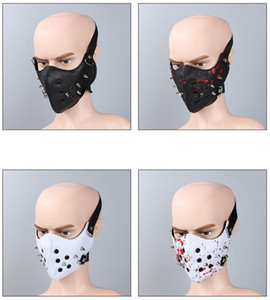 Motorcycle Bicycle Punk Rock Face Mask For Biker - Breathable Hip-hop Dancer Masquerade Face Masks Party Leather Mask 4 Style