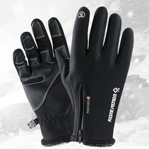 winter touch screen gloves for men and women Outdoor gloves windproof thermal cycling full finger zipper sport with velvet mountaineeri