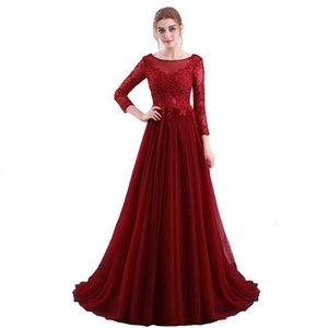 Wholesale New arrival party evening dresses backless Vestido de Festa A-line prom dress tulle Robe De Soiree 3 4 sleeves Modern party dress