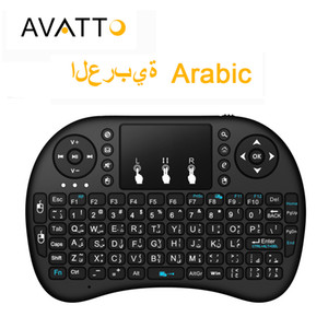 Wholesale Genuine Arabic i8 Mini Keyboard GHz WirelessTouch Pad Handheld gaming Air Mouse for Smart TV Android Box Laptop iPad Gamer