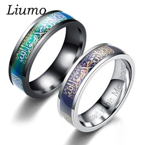 Wholesale Liumo Temperature Mood Change Color Muslim Islam Arabic Muhammad Quran Middle Stainless Steel Women Men Ring Lr373