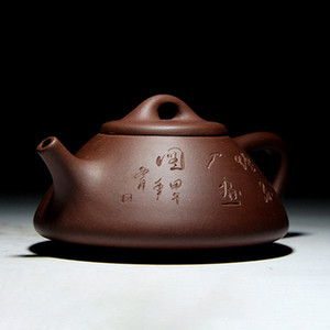 Wholesale hand clay resale online - Yixing Zisha Tea Pot Chinese Purple Clay Teapot Handmade Carve Hand carved with Words and Patterns Holiday Gift Box For Tea Lover