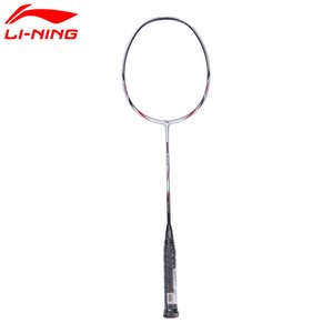 Wholesale UC9000 Badminton Rackets Sliver Offensive and Defensive Carbon Fiber LiNing Racquet AYPJ112 with Free Grip L743