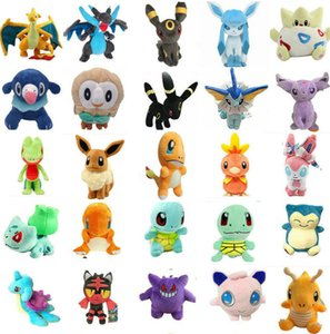 Wholesale Cartoon Pikachu Plush dolls Squirtle Charmander Bulbasaur Stuffed animals soft Christmas gift toys 25 styles