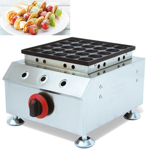 Commercial Non-stick Mini Poffertjes Maker Machine LPG Gas Dutch Pancake Pan Iron Baker Making Grill Mould