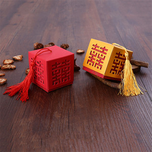 Wholesale Chinese Yellow Red Hollow Double Happiness Text Flowers Candy Box Square Package Wedding Party Favor Decoration New Year Gift