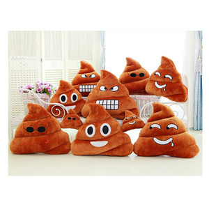Cushion Emoji Pillow Gift Cute Shits Poop Stuffed Toy Doll Christmas Present Funny Plush Bolster Cojines Pillow Cushion