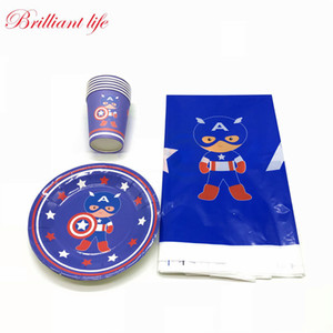 High Quality Theme 13pcs lot Boy Birthday Party Cup Plate Decoration Wedding Disposable Paper Tablecloth Supply