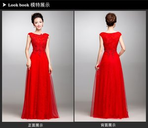 Wholesale Elegant Collection Bateau Neck Evening Dress Hand Made Lace Flower Party Dress Red Beading Prom Dress Floor-Length D11