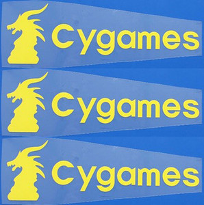 2018 19 Cygames away logo Cygames yellow Sponsor for Juvnts Serie A Cygames back Sponsor free shipping