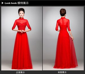 Hot Sale!Lady Long Evening Dress Sheer Neck High Collar Red Party Dresses Women Tulle Prom Dresses Floor-Lengt D15 on Sale
