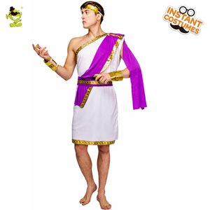 Wholesale QLQ Men Roman Costume New Fancy Dress Roman Clothes Performance Carnival Party Role Play Traditional Costumes Adult Man