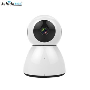 Wholesale Newest Wireless CCTV Products Infrared Technology SONY CMOS Sensor Housing Security Baby Monitior CCTV WIFI IP Camera
