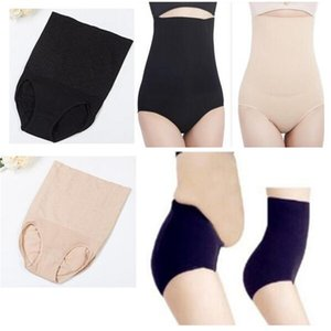 Wholesale High Waist Pants Shapewear Slim Sexy Underpants seamless tummy Belly Control Waist Slimming Pants DHL free shipping