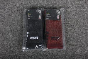 Wholesale LBJ high tube James elite socks thickened towel bottom sports stockings professional basketball stockings male