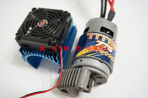 Wholesale S Summit e revo Metal Motor Heat cooling Sink with Fan mm For CEN scale RC Traxxas Truck