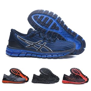 Wholesale Asics Gel Quantum Shift Cushioning Running Shoes Pure Black Blue White Men Women Discount Sport Sneakers Size