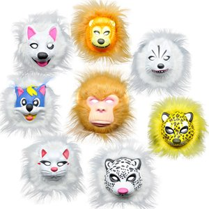 Wholesale Plush animal masks lion leopard children EVA mask Halloween Cosplay costumes mask kids toys best gift for baby C4906